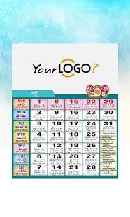 2018 Telugu Calendar Photo Frames - náhled