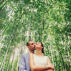 Wedding photographer Stephane Le Ludec (stephane). Photo of 21.05.2015