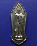 9.พระลีลา 25 พุทธศตวรรษ เนื้อชิน พ.ศ. 2500 พระดีพิธีใหญ่