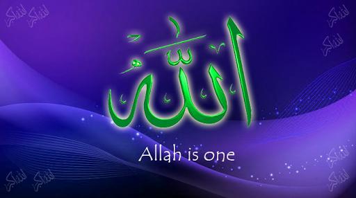 Super HD Allah Live Wallpaper
