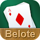 French Belote (game)