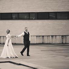 Fotógrafo de bodas Valeriya Lopatina (valerja). Foto del 13.11.2017