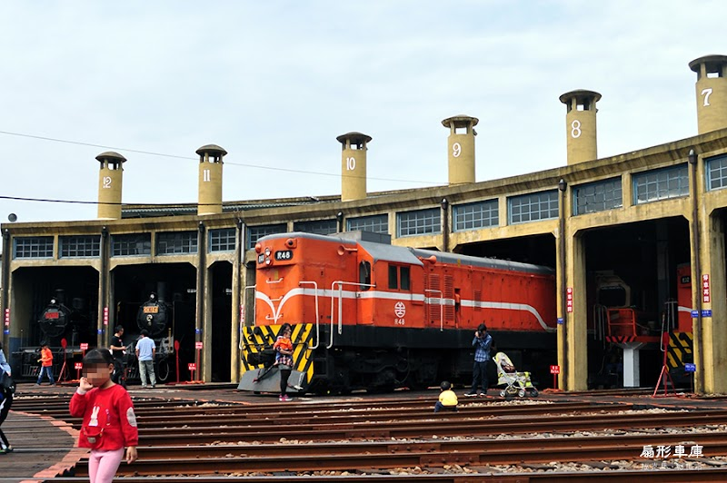 扇形車庫蒸汽火車