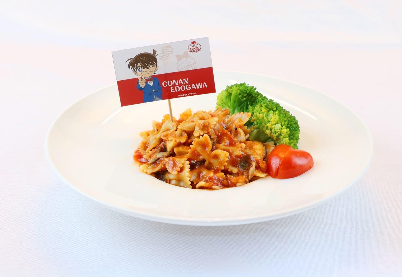 柯南啾啾 番茄肉醬蝴蝶麵