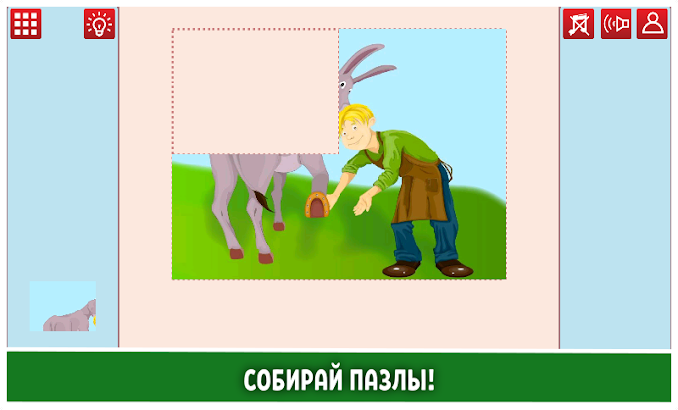 Учимся читать.Зоопарк Умачка- screenshot thumbnail