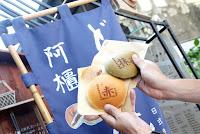 阿櫃-日式手作銅鑼燒