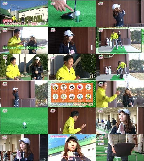 (TV-Variety)(720p) 柏木由紀 – はじめて!ゴルフ~目指せ120切り~ ep04 170404