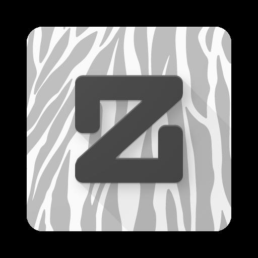 Zebra Zooper