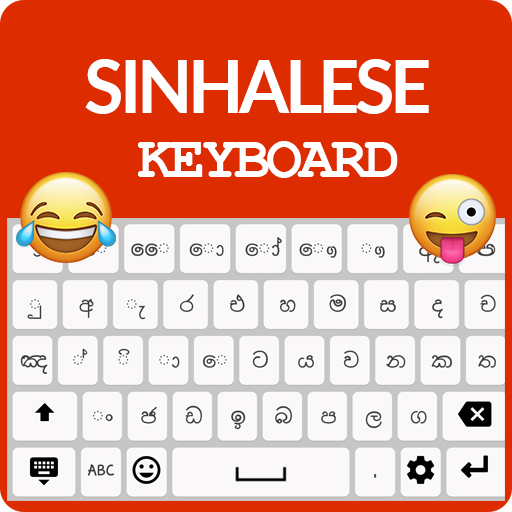 Sinhalese Keyboard - Apps on Google Play