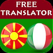 Macedonian Italian Translator