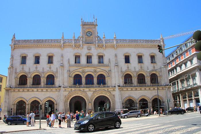 Вокзал в Лиссабоне