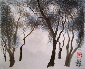 Photo: Chinese painting 2006