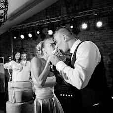Wedding photographer Masha Malceva (mashamaltseva). Photo of 02.08.2017