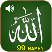 Asmaul Husna 99 names of Allah