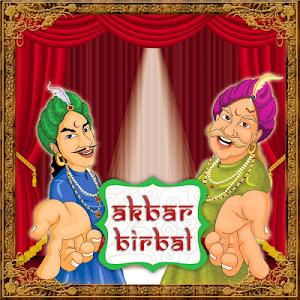 Akbar Birbal Story in English screenshot 0