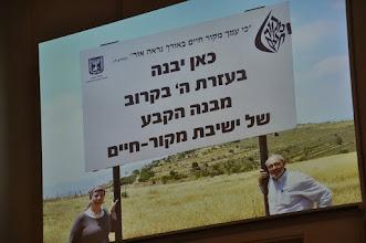 Photo: De Joodse kolonisten blijven (illegaal) bouwen . . .