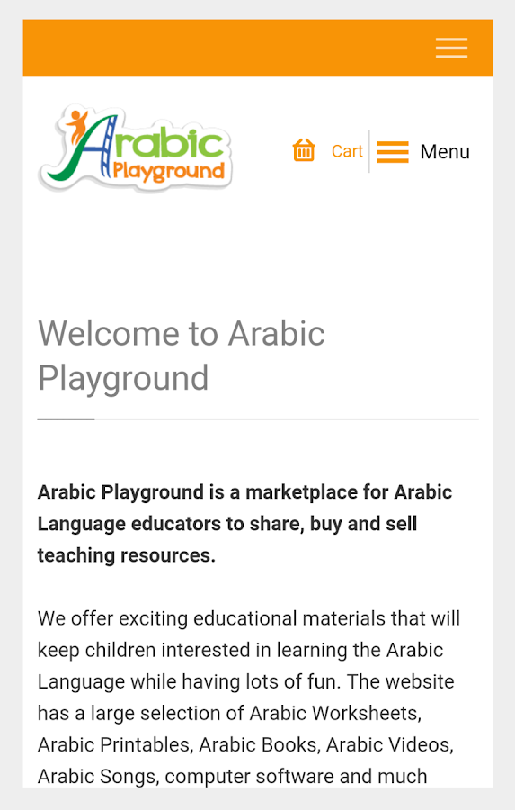 Arabic Playground- screenshot
