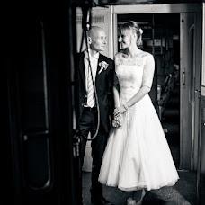 Esküvői fotós Guido Müllerke (mllerke). Készítés ideje: 09.09.2015