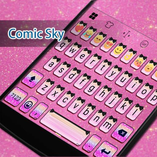 Pink Glitter Eva Keyboard -Gif 遊戲 App LOGO-硬是要APP
