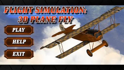 フライトシミュレータ:3D飛行機フライ