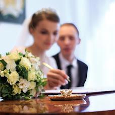 Wedding photographer Kseniya Bozhko (KsenyaBozhko). Photo of 04.09.2015