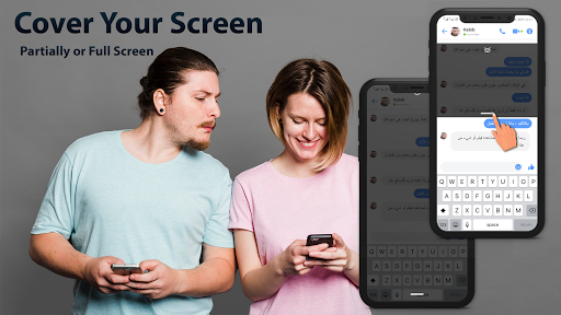 Screen Guard - Screen Privacy Shade, Hide Screen hack tool