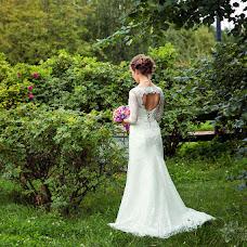 Wedding photographer Svetlana Loginova (SvetlanaL). Photo of 16.09.2015