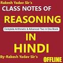 Rakesh Yadav Reasoning Class note In Hindi Offline icon