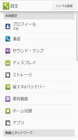 Screenshot of TAスクエアD