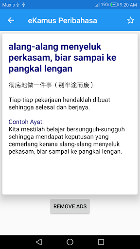Simpulan Bahasa Peribahasa By Apicel Google Play United States Searchman App Data Information