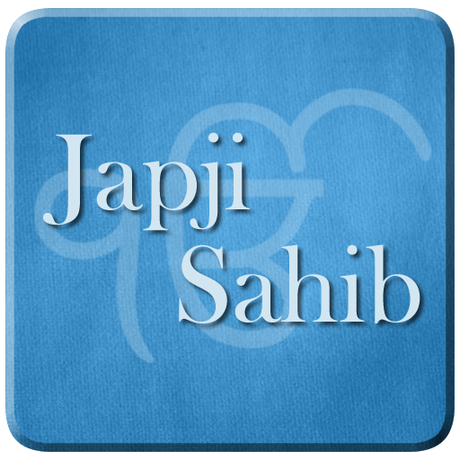 Japji sahib - Audio and Lyrics