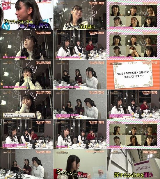 (TV-Variety)(720p) SKE48 ZERO POSITION~チームスパルタ!能力別アンダーバトル~ ep67 171118