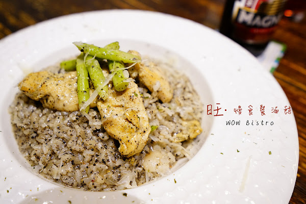 \ WOW Bistro.旺.慢食餐酒館(中山店)│義式料理│餐酒館│捷運中山站│ \
