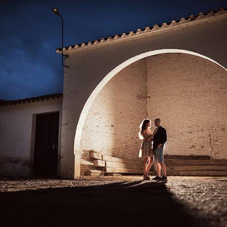 Wedding photographer David del Val (delval). Photo of 17.08.2015