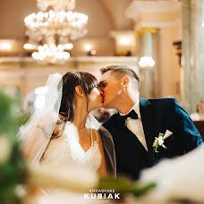 Wedding photographer Arkadiusz Kubiak (arkadiuszkubiak). Photo of 30.11.2018