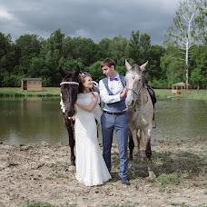 Wedding photographer Katerina Arisova (arisovaph). Photo of 08.08.2017