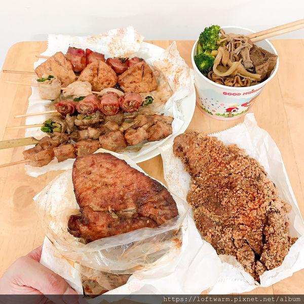 龍筑亭串烤串燒雞排 附菜單價目表...