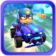 Super Racing Car - Be Hero On Race for PC-Windows 7,8,10 and Mac