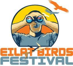 C:\Users\yonatan\Desktop\LOGOS\Old Festival logos\logo Eilat page 4.jpg