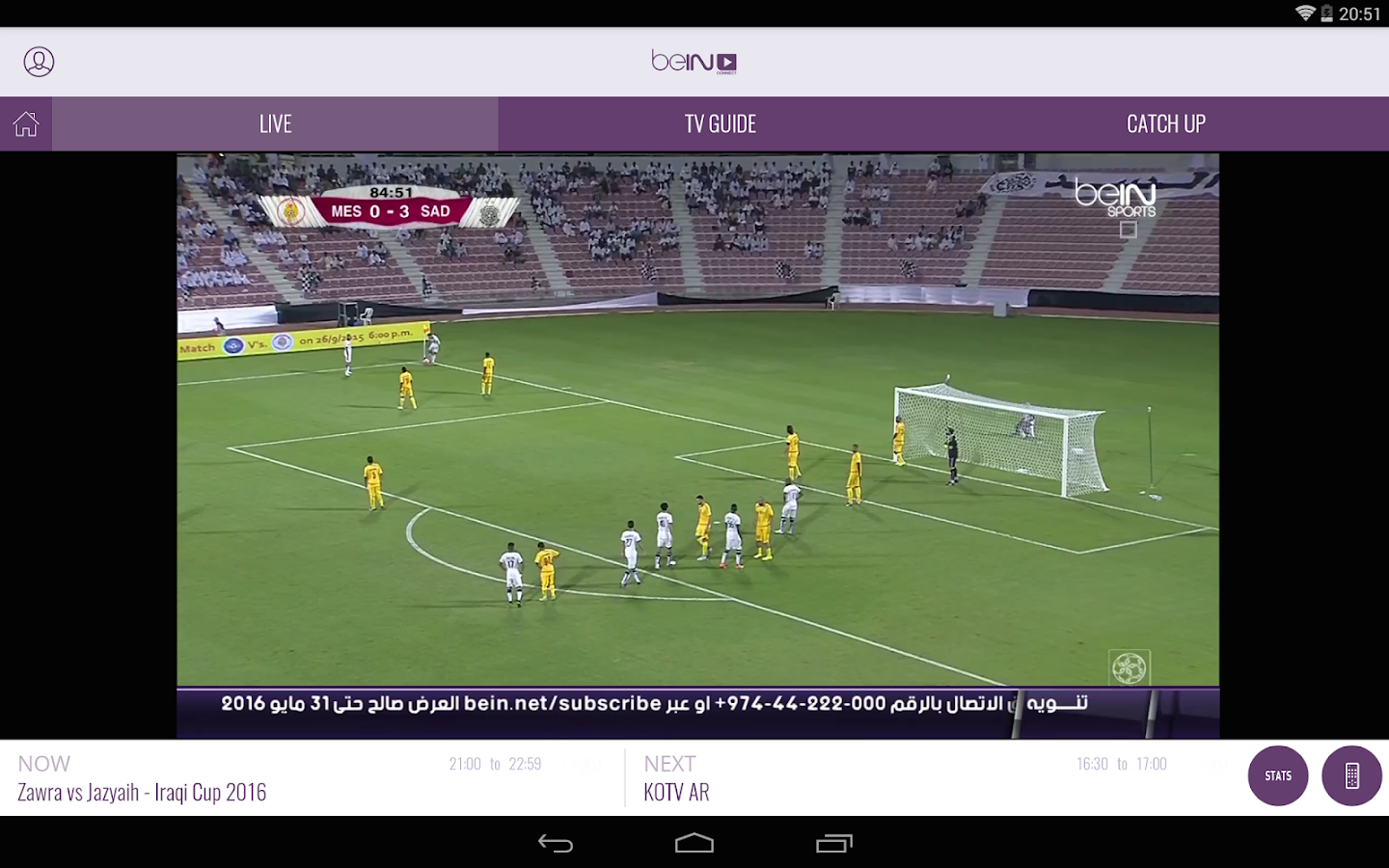 beIN CONNECT - Android Apps on Google Play
