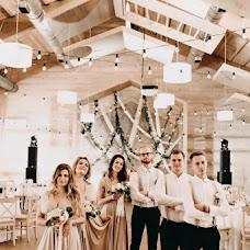 Wedding photographer Karina Ostapenko (karinaostapenko). Photo of 21.06.2019