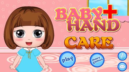 ベルハンドケアクリニック子供のためのネイルメイクアップゲーム