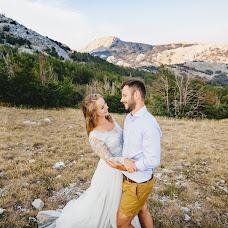 Wedding photographer Natasha Aristova (Aristova). Photo of 30.07.2018