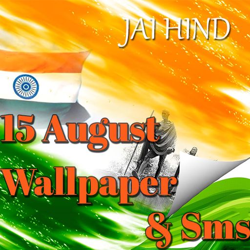 15 August Wallpapers 2017