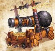 Артиллерия турок