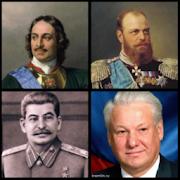Правители России и СССР - Тест по истории