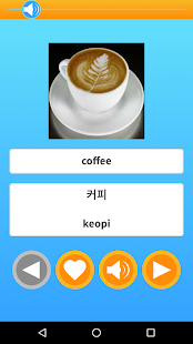Learn Korean LuvLingua Pro- screenshot thumbnail