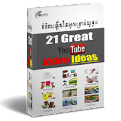 21 Great Video Ideas