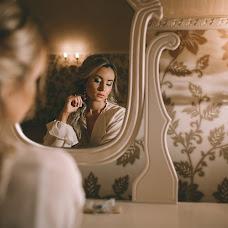 Wedding photographer Rimma Yamalieva (yamalieva). Photo of 27.11.2017