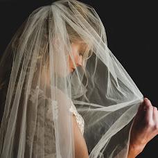 Wedding photographer Daniel Sierralta (sierraltafoto). Photo of 03.09.2018